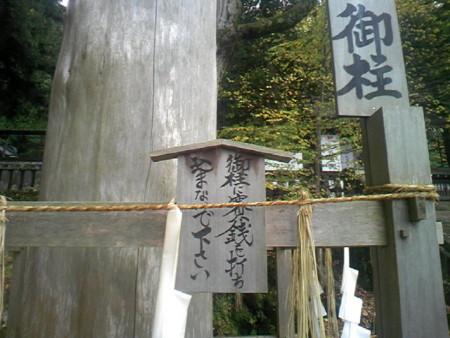 f:id:gotouma:20081025144049j:image