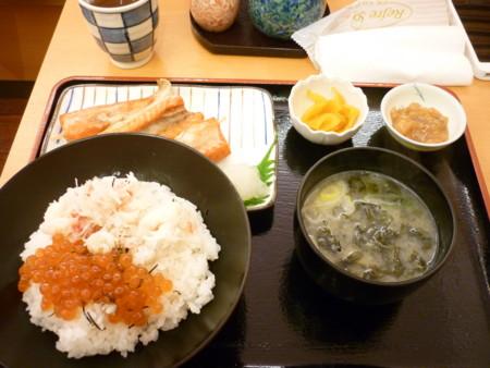 f:id:gotouma:20110227114103j:image