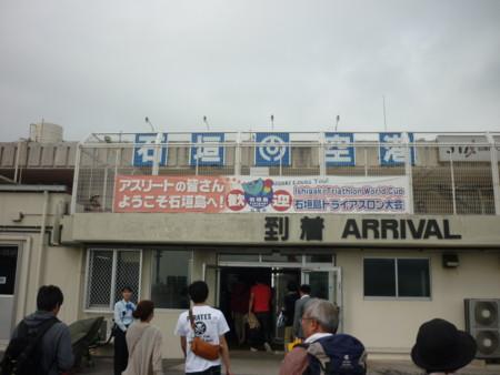 f:id:gotouma:20110416161834j:image