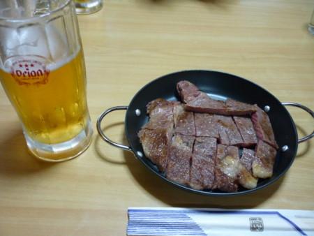 f:id:gotouma:20110417135026j:image