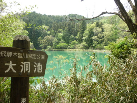 f:id:gotouma:20110504120116j:image