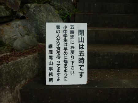 f:id:gotouma:20110504133947j:image