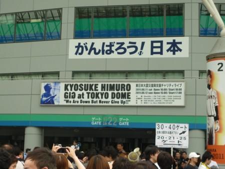 f:id:gotouma:20110612155637j:image