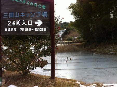 f:id:gotouma:20120103204237j:image