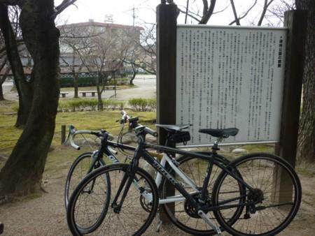 f:id:gotouma:20120310152217j:image