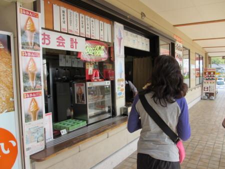 f:id:gotouma:20120429102430j:image