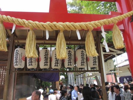 f:id:gotouma:20120429113423j:image