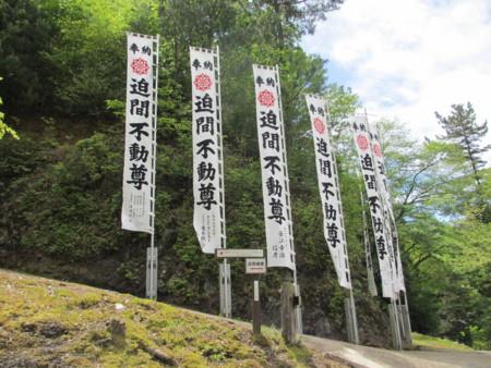 f:id:gotouma:20120504121051j:image