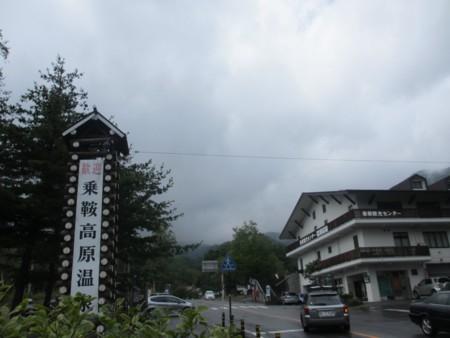 f:id:gotouma:20120813124916j:image