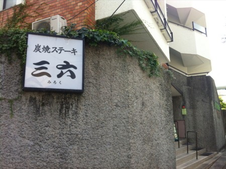 f:id:gotouma:20120922134203j:image