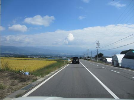 f:id:gotouma:20121007122115j:image