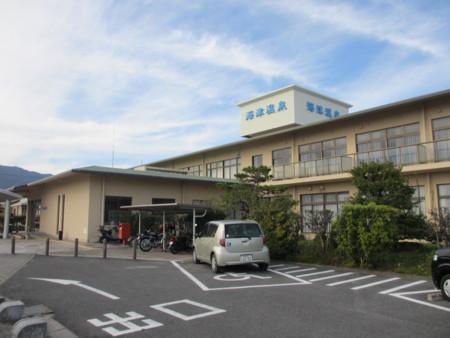 f:id:gotouma:20121104135350j:image