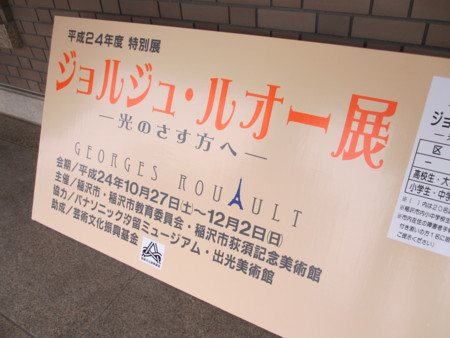 f:id:gotouma:20121111151529j:image