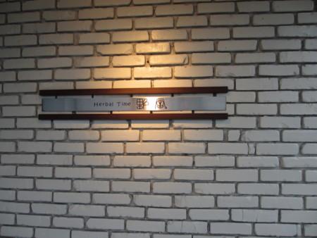 f:id:gotouma:20121111152510j:image