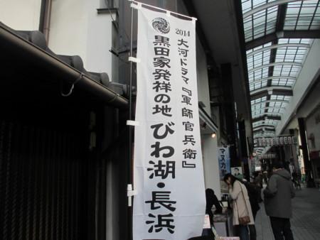 f:id:gotouma:20130113124252j:image