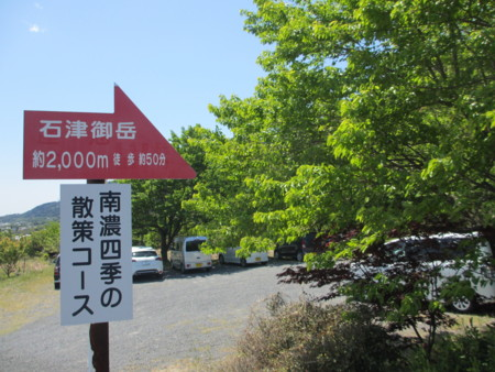 f:id:gotouma:20130503111752j:image