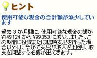 f:id:gotouma:20170429222104j:plain