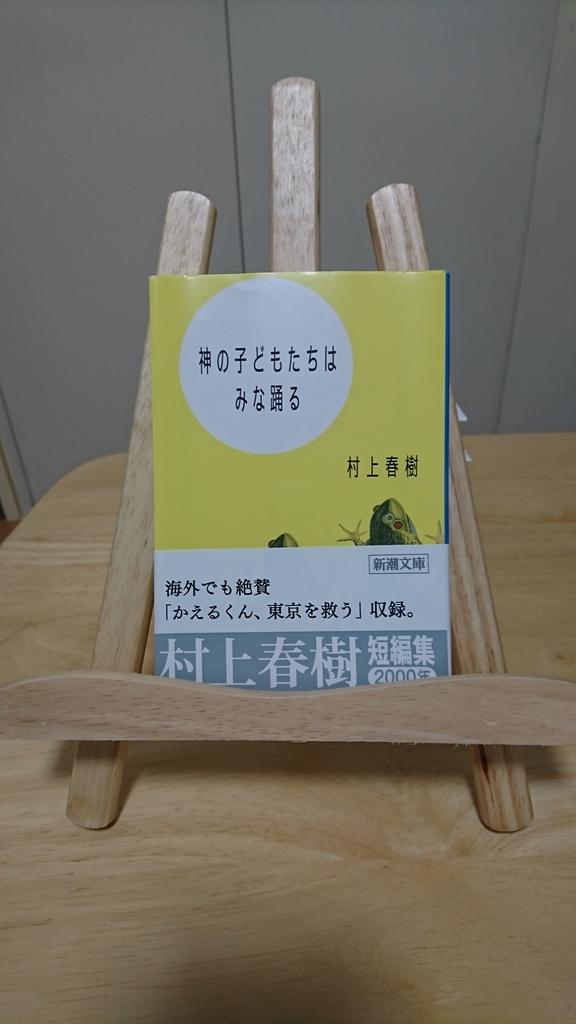 f:id:gotoyu215:20180907163424j:plain