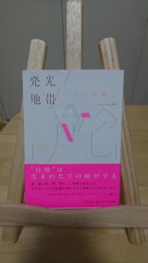f:id:gotoyu215:20180908135716j:plain