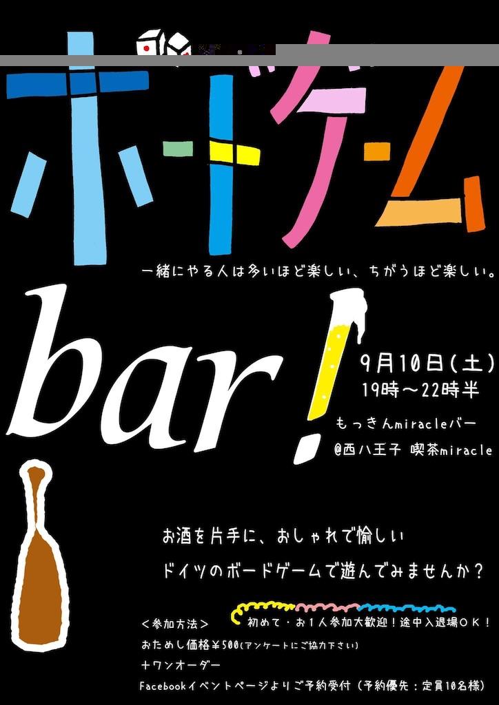 f:id:gotoyuri:20160909153316j:image