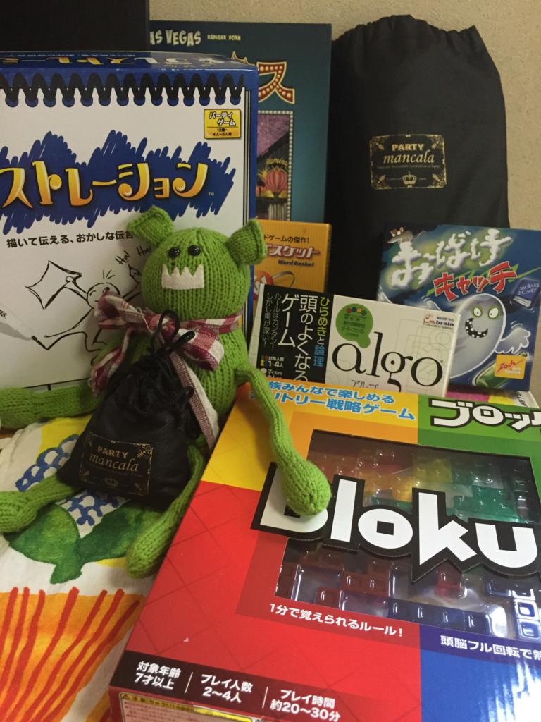 f:id:gotoyuri:20160915150824j:plain