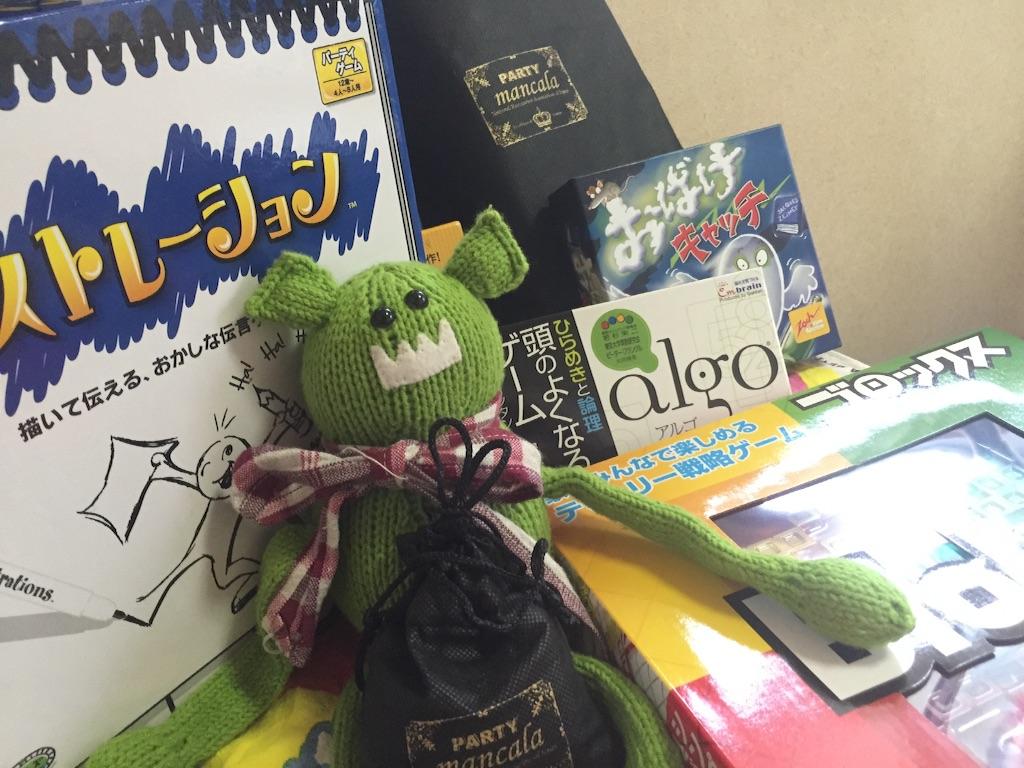 f:id:gotoyuri:20160917205647j:image