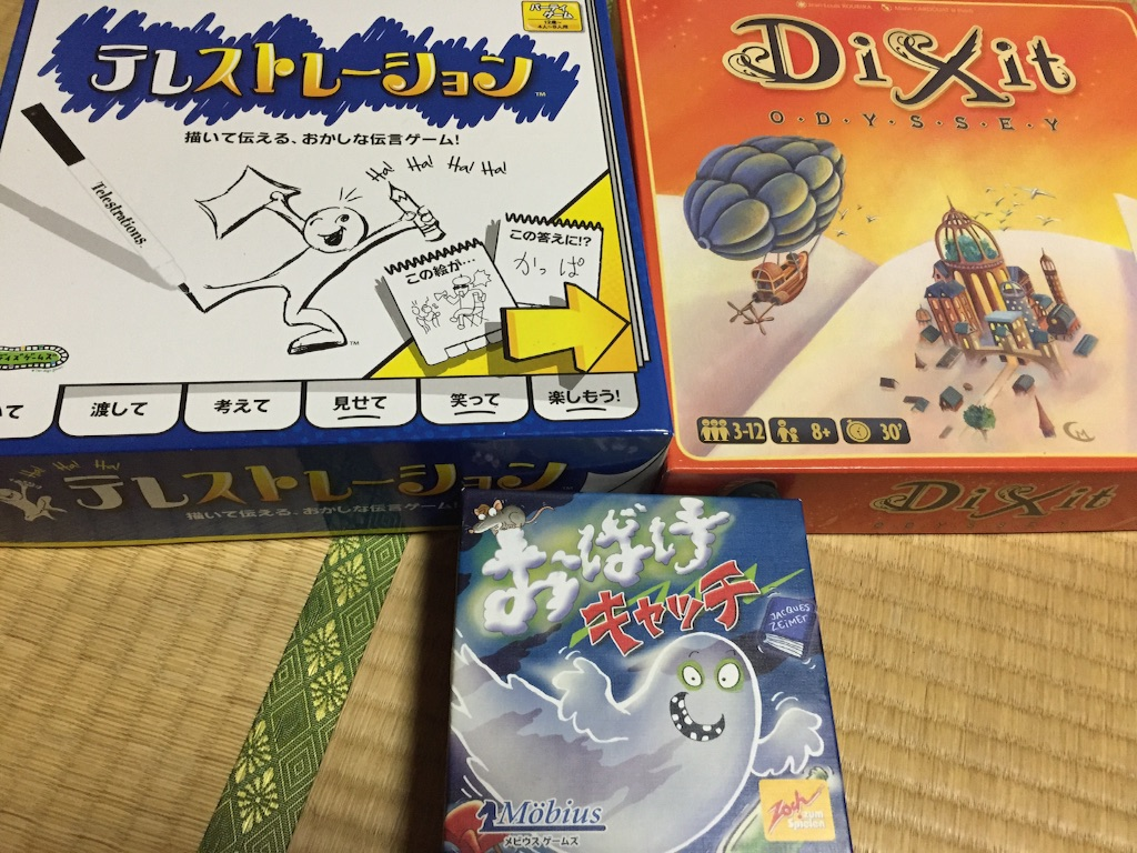 f:id:gotoyuri:20161010002025j:image