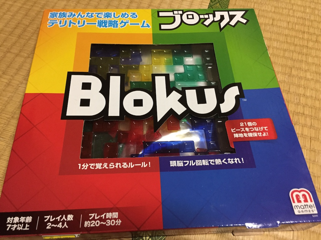 f:id:gotoyuri:20161010003508j:image