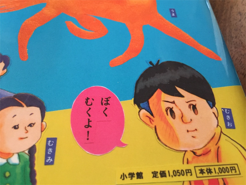 f:id:gotoyuri:20161223160203j:image