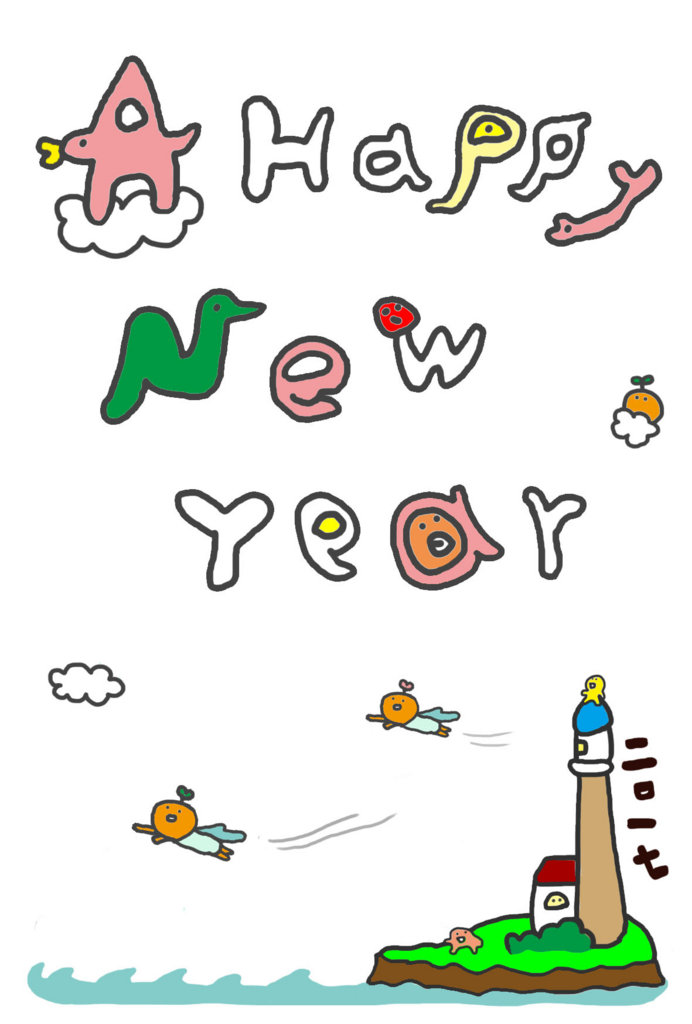 f:id:gotoyuri:20170108180923j:plain