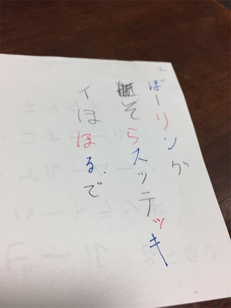 f:id:gotoyuri:20170109131710j:image