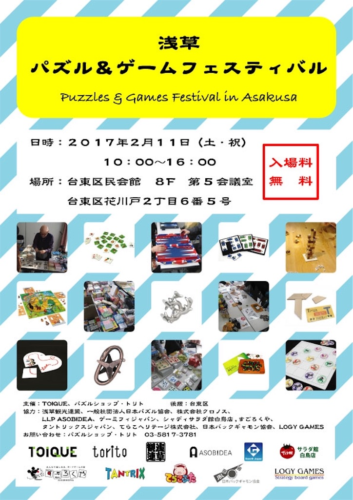 f:id:gotoyuri:20170211162040j:image
