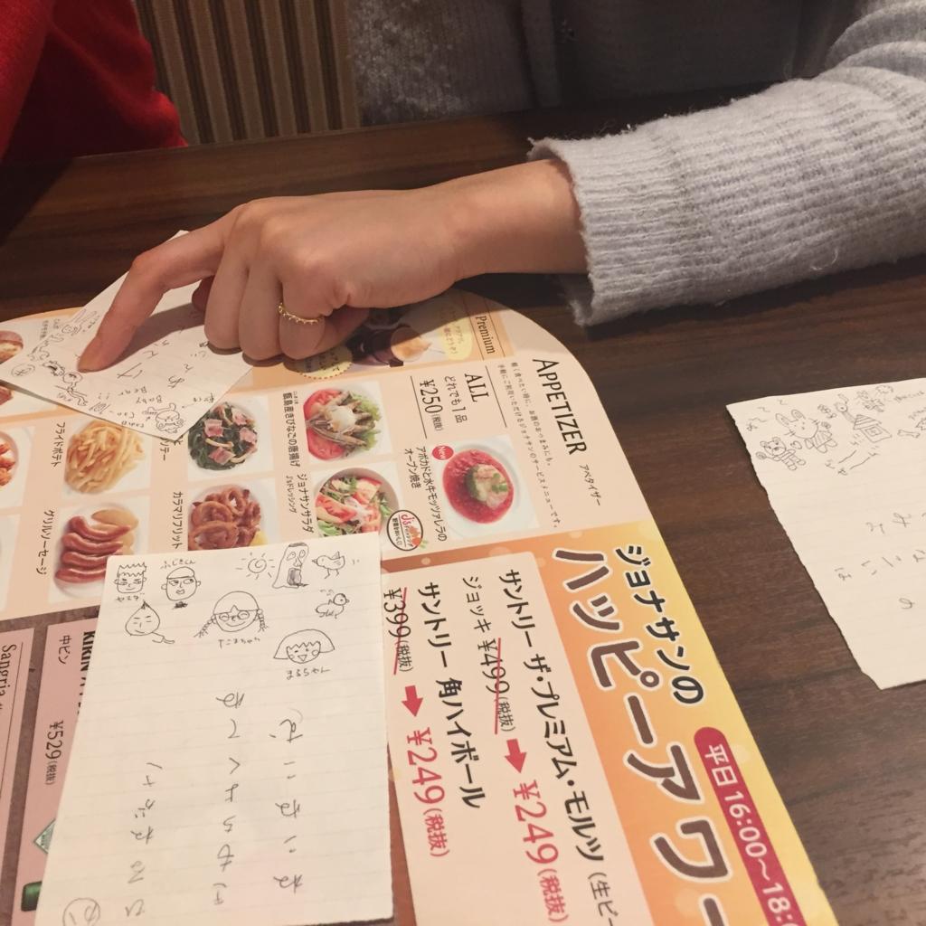 f:id:gotoyuri:20170220221209j:plain