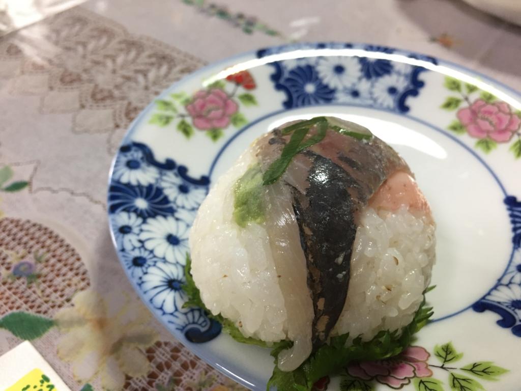 f:id:gotoyuri:20170305023519j:plain