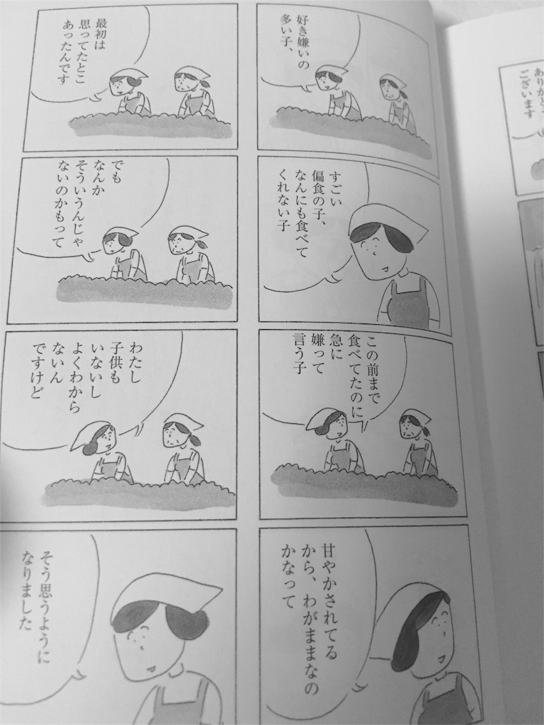 f:id:gotoyuri:20170815090141j:image