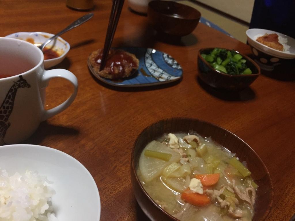 f:id:gotoyuri:20170925234141j:plain