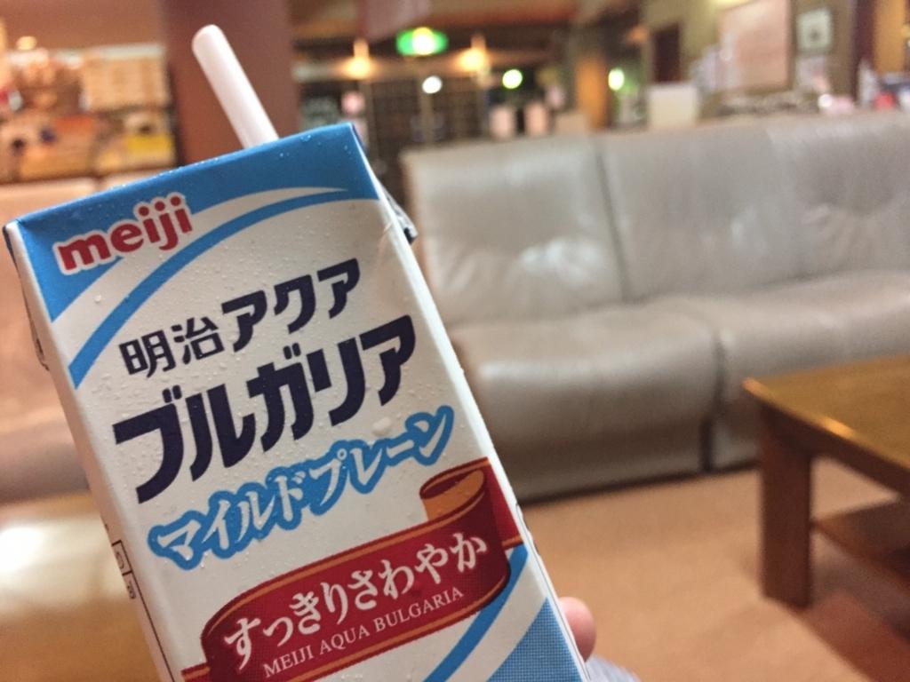 f:id:gotoyuri:20170926232225j:plain
