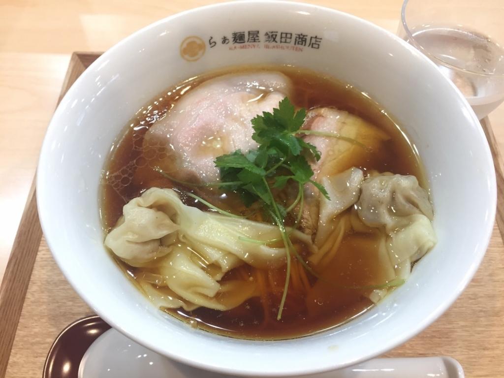 f:id:gotoyuri:20171006210143j:plain