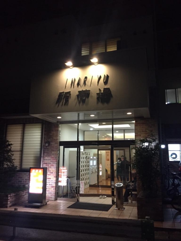 f:id:gotoyuri:20171017213106j:plain