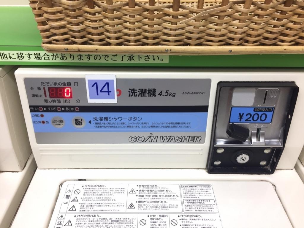 f:id:gotoyuri:20171017215949j:plain