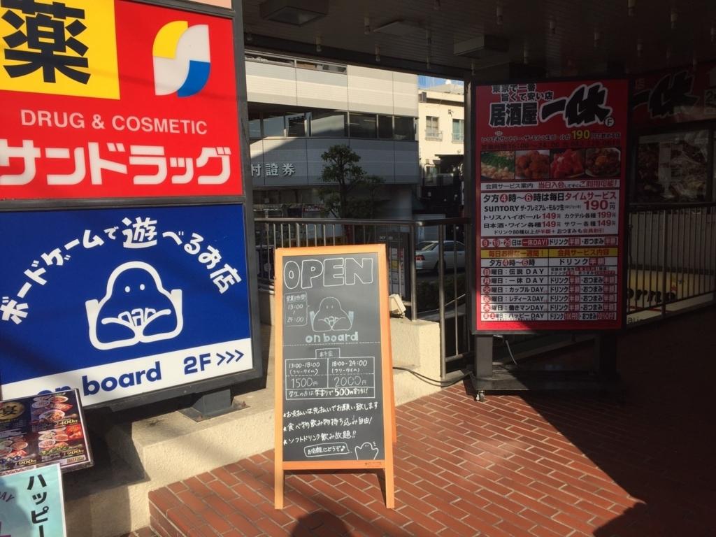 f:id:gotoyuri:20171028223320j:plain