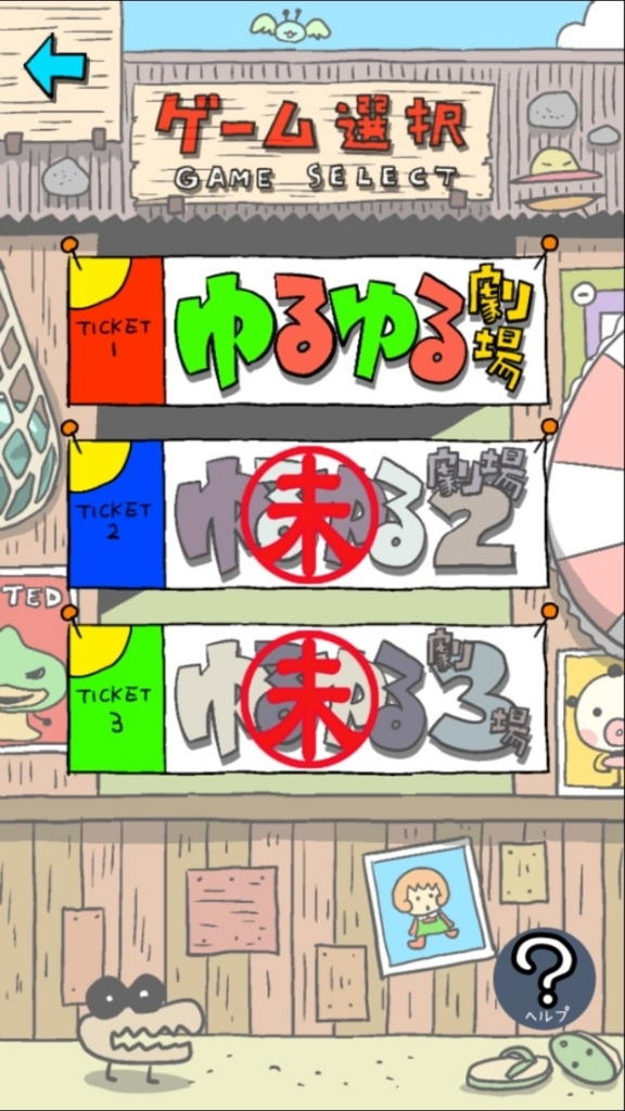 f:id:gotoyuri:20171102143221j:plain
