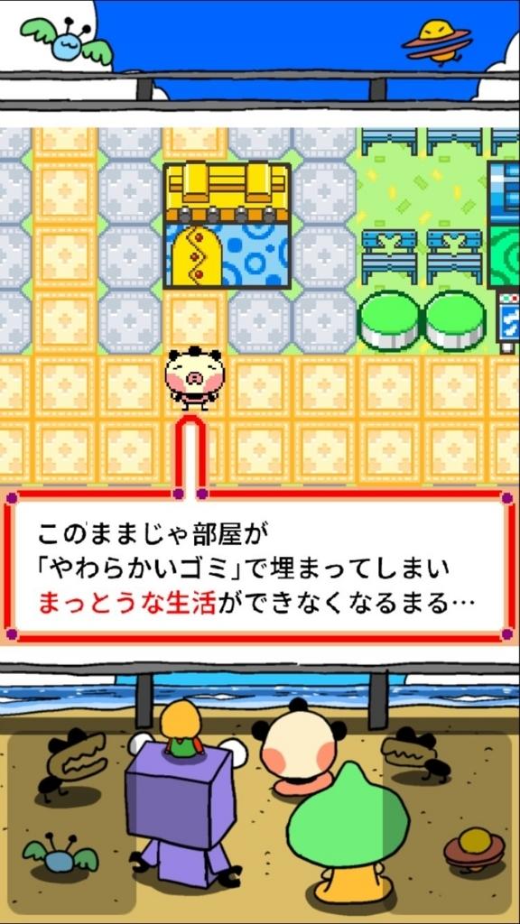 f:id:gotoyuri:20171102152636j:plain