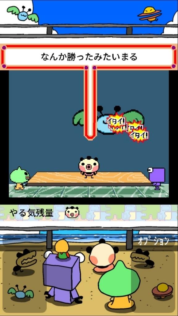 f:id:gotoyuri:20171102153833j:plain