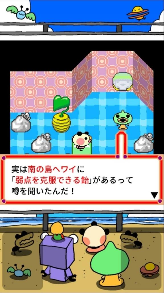 f:id:gotoyuri:20171102155548j:plain