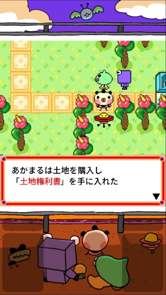 f:id:gotoyuri:20171102162229j:plain
