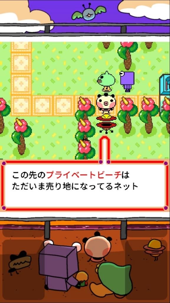 f:id:gotoyuri:20171102162320j:plain
