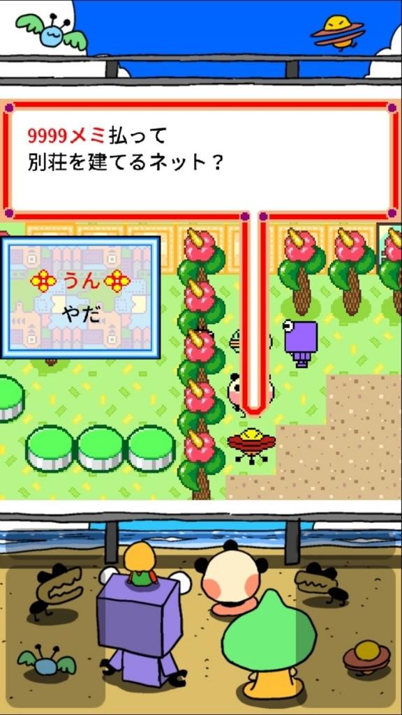 f:id:gotoyuri:20171102163453j:plain