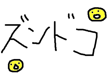 f:id:gotoyuri:20171121233332p:plain