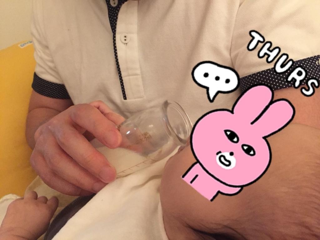 f:id:gotoyuri:20180511193135j:plain